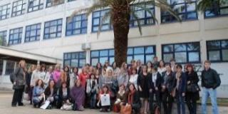 Stage national des enseignants de français 2017