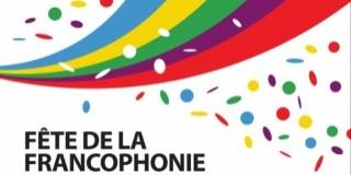 Soirée de la francophonie 2018 à Zagreb
